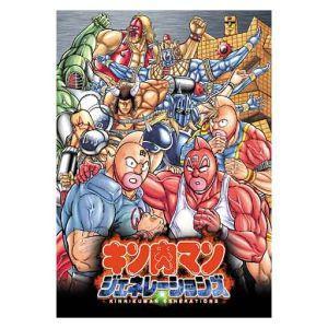 キン肉マン ジェネレーションズ/PS2|bookoffonline
