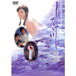 由美かおる DVD−BOX/由美かおる,上村一夫(原作)