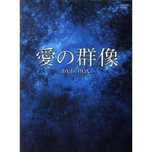 愛の群像 DVD−BOX(1)/ペ・ヨンジュン,キム・ヘス,...