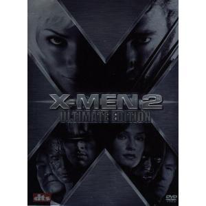 X−MEN2 アルティメット・エディション/ブライアン・シンガー(監督),ローレン・シュラー・ドナー(制作),ラルフ・ウィンター(制作),ヒュー・ジャッ
