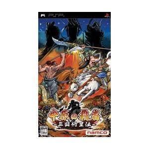 中原の覇者 三国将星伝/PSP|bookoffonline