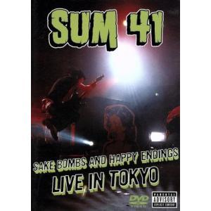 酒ボム&ハッピー・エンディングス・ライヴ・イン・トウキョウ/SUM 41|bookoffonline