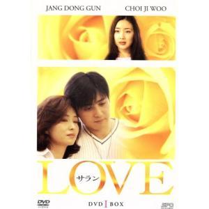 LOVEサラン BOX(1)/チャン・ドンゴン,チェ・ジウ,...