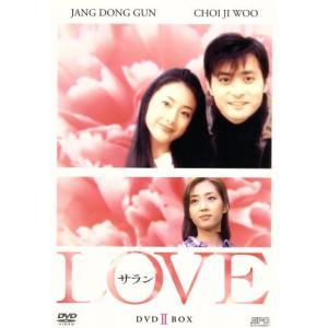 LOVEサラン BOX(2)/チャン・ドンゴン,チェ・ジウ,...