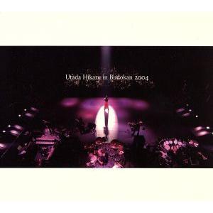 Utada Hikaru in Budokan 2004 ヒカルの5/宇多田ヒカル|bookoffonline