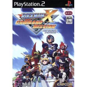 ロックマンX コマンドミッション/PS2|bookoffonline