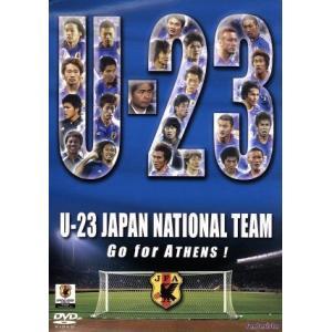 U−23 日本代表 Go for ATHENS! スペシャルBOX/(サッカー)|bookoffonline