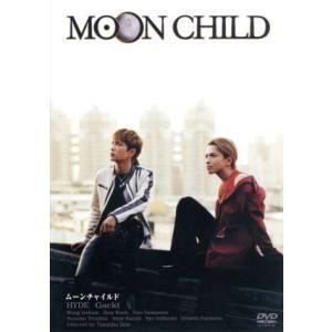 MOON CHILD/瀬々敬久(脚本、監督),HYDE,Ga...