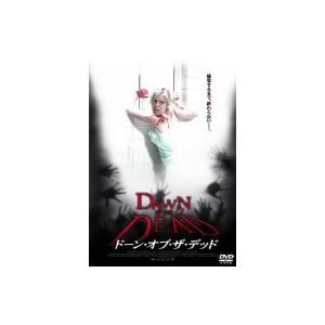 ドーン・オブ・ザ・デッド ディレクターズ・カット プレミアム・エディション[2枚組]/サラ・ポーリー