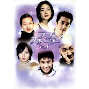 ラブストーリー DVD−BOX VOL.1/イ・ビョンホン,...