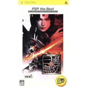真・三國無双 PSP the Best(再販)/PSP bookoffonline