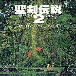 聖剣伝説2 オリジナル・サウンド・ヴァージョン/(ゲーム・ミュージック)|bookoffonline