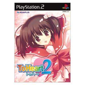 トゥハート2/PS2 bookoffonline