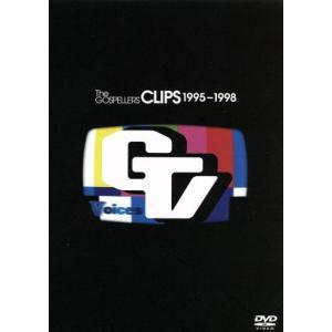 THE GOSPELLERS CLIPS 1995−1998/ゴスペラーズ