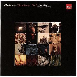 チャイコフスキー:交響曲第5番/ヘルベルト・フォン・カラヤン(指揮),ベルリン・フィルハーモニー管弦楽団|bookoffonline