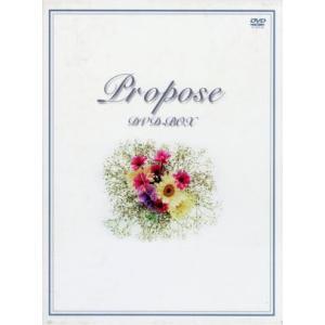 プロポーズ DVD−BOX/ユン・ソクホ(監督、演出),リュ...