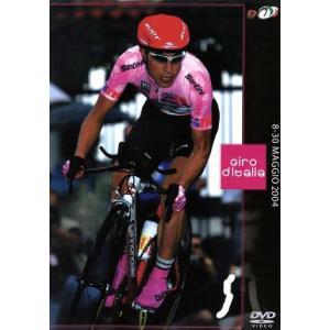 ジロ・デ・イタリア2004 スペシャルBOX/(スポーツ)