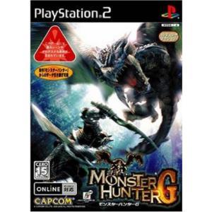 モンスターハンターG/PS2...