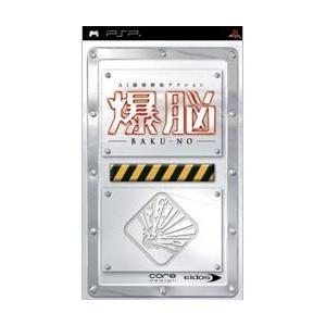 爆脳 BAKU−NO/PSP bookoffonline