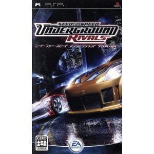 ニード・フォー・スピード アンダーグラウンドライバルズ/PSP|bookoffonline
