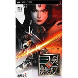 真・三國無双/PSP bookoffonline