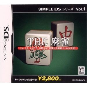 THE 麻雀 SIMPLE DSシリーズ Vol.1/ニンテンドーDS|bookoffonline