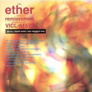 ether[エーテル]/レミオロメン...