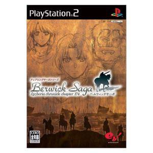 ベルウィックサーガ ティアリングサーガシリーズ/PS2