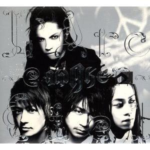 AWAKE/L'Arc〜en〜Ciel