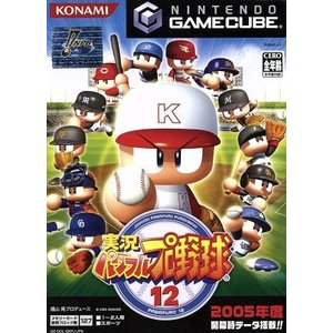 実況パワフルプロ野球12/ゲームキューブ|bookoffonline