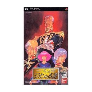 機動戦士ガンダム ギレンの野望 ジオンの系譜/PSP bookoffonline