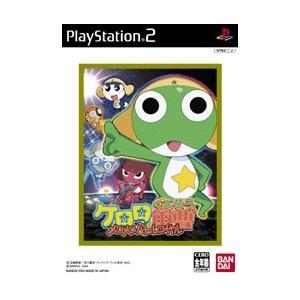 ケロロ軍曹 メロメロバトルロイヤル BANDAI THE BEST(再販)/PS2|bookoffonline