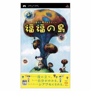 福福の島 −fuku fuku no shima−/PSP bookoffonline