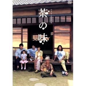 茶の味 グッドテイスト・エディション/石井克人(原作、監督、...