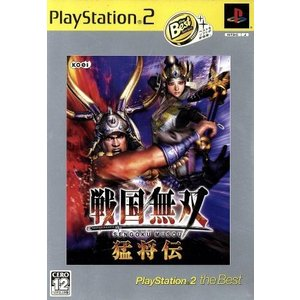 戦国無双 猛将伝 PlayStation2 the Best(再販)/PS2|bookoffonline