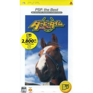 ダービータイム PSP the Best(再販)/PSP bookoffonline