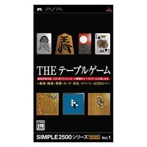 THE テーブルゲーム SIMPLE2500シリーズポータブル Vol.1/PSP bookoffonline