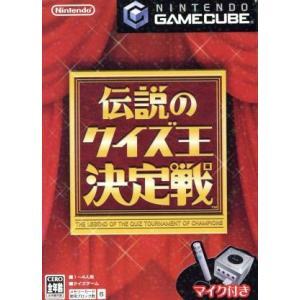 伝説のクイズ王決定戦 マイクセット/ゲームキューブ|bookoffonline