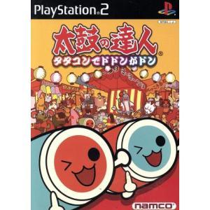 【ソフト単品】太鼓の達人 タタコンでドドンがドン/PS2 bookoffonline
