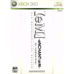 【eM】−eNCHANT arm(エム エンチャント・アーム)/Xbox360|bookoffonline