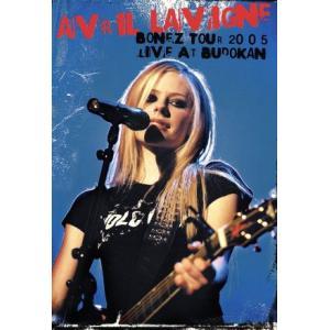 ボーンズ・ツアー2005 ライヴ・アット・武道館/アヴリル・...