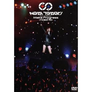 "NAMI TAMAKI 2nd CONCERT ""Make Progress〜road to〜""/玉置成実"