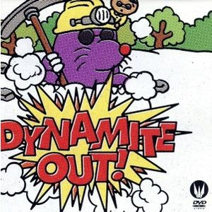 Dynamite out/東京事変