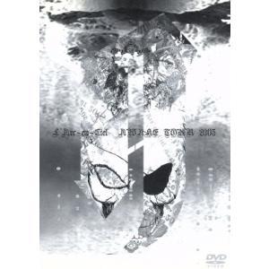 AWAKE TOUR 2005/L'Arc〜en〜Ciel