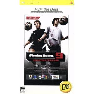 ワールドサッカー ウイニングイレブン9 ユビキタスエヴォリューション(再販)/PSP bookoffonline