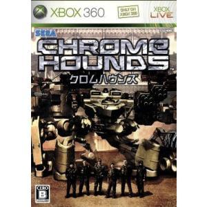 {Xbox360}クロムハウンズ Chromehounds  20060629