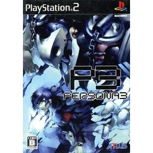 ペルソナ3/PS2|bookoffonline