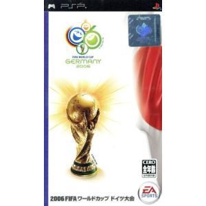 2006 FIFA ワールドカップ ドイツ大会/PSP bookoffonline