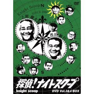 探偵!ナイトスクープDVD Vol.3&4 BOX/(バラエティ),上岡龍太郎,西田敏行,岡部まり|bookoffonline