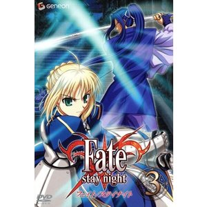 Fate/stay night 3/奈須きのこ/TYPE−MOON